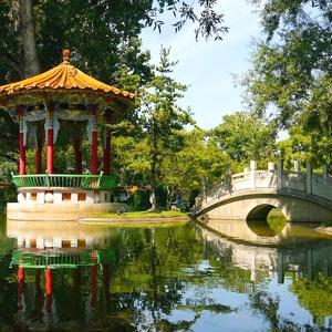 Chinagarten Zürich