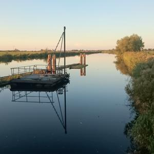 Gieselau-Kanal Schleuse